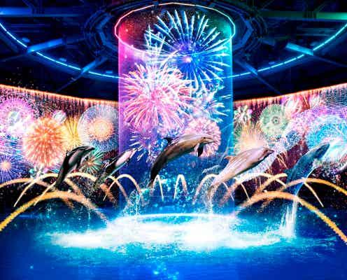 海の世界×最先端の花火アート「花火アクアリウム」がアクアパーク品川で開催