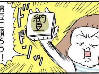 何も作りたくない日の「のせるだけズボラ飯」 おすすめアレンジ食材はコレ!【育児に遅れと混乱が生じてる !!】