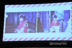 前田敦子、幼少期の写真を公開(C)モデルプレス