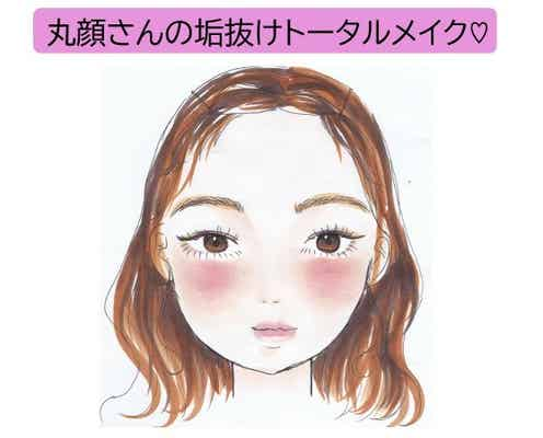 「丸顔」さんが絶対可愛く見える♡垢抜けトータルメイクの方法