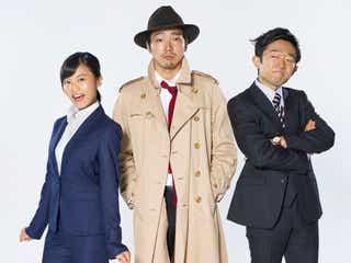 小島瑠璃子、ドラマ初出演決定 連ドラ初主演・柄本佑とタッグ