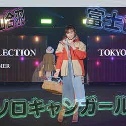 福原遥(C)マイナビ 東京ガールズコレクション 2021 SPRING/SUMMER