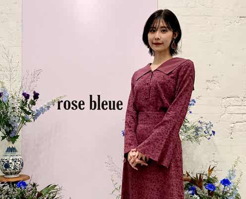 ピッキー、秋冬から「ローズ・ブルー」 タレントの有村藍里さんがディレクション