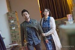 井上和香、夫が手がける山田孝之主演ドラマに結婚&妊娠後初出演