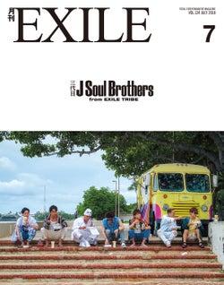 雑誌「月刊EXILE」7月号(5月27日発売)表紙:三代目J Soul Brothers from EXILE TRIBE(画像提供:LDH)