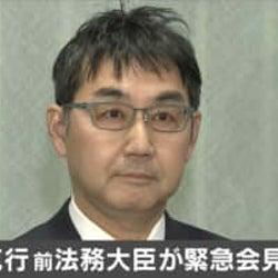 「捜査に全面的に協力」河井克行前法務大臣が緊急会見、議員辞職は否定