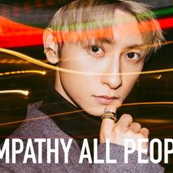 AAA與真司郎、ジュエリーブランド「EMPATHY ALL PEOPLE.」モデルに抜擢 コラボネックレスも登場