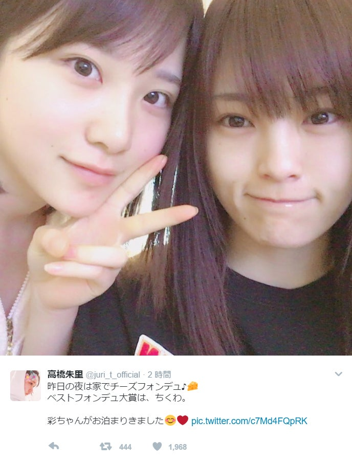 山本彩&高橋朱里、お泊まり2ショット「すっぴん?」「可愛すぎ」の声 ...