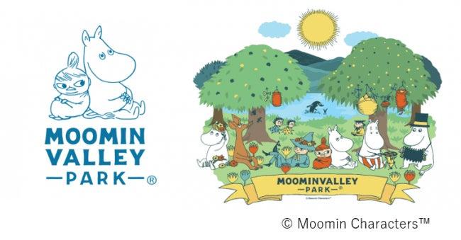 「ムーミンバレーパーク」(C)Moomin Characters TM