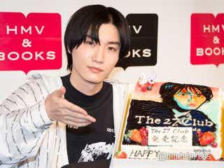 """桜田通、28歳誕生日に「新たなスタート」宣言 """"人生で最も鮮明""""な一年を振り返る"""
