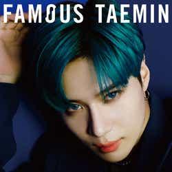 TAEMIN 3rd mini Album『FAMOUS』(2019年8月28日発売)初回盤B