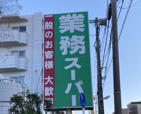 【業務スーパー】主婦の味方到来♡お弁当やおかずに便利な揚げ物3選!