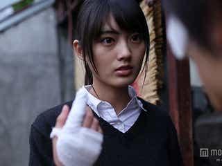 注目の若手女優・水谷果穂、初の映画主演抜てき