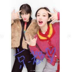 モデルプレス - TWICEモモ&ナヨン、京都で撮ったプリクラ公開「可愛すぎる」とファン歓喜