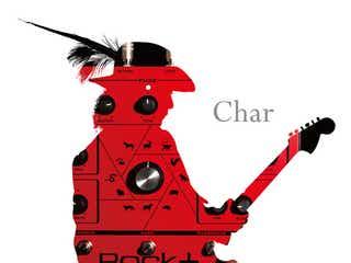 Char 還暦記念アルバム『ROCK十』の収録楽曲発表!スカパラ、ハマ・オカモト、阿部サダヲら、豪華アーティスト達が参加