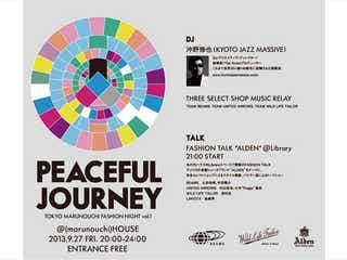 東京丸の内で有名セレクトショップがコラボした『PEACEFUL JOURNEY @(marunouchi)HOUSE vol.1』を開催