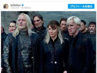 『ハリー・ポッター』マルフォイ母役ヘレン・マックロリーさん52歳で死去…マルフォイ父子が追悼