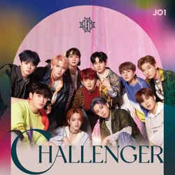 JO1「CHALLENGER」通常盤 (C)LAPONE ENTERTAINMENT
