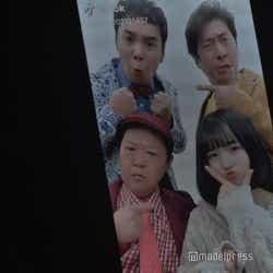 ダチョウ倶楽部とのTikTok動画「AKB48矢作萌夏ソロコンサート~みんなまとめてすちにさせちゃうぞ~」 (C)モデルプレス