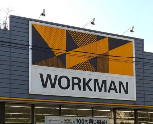 """<空気を着る>とは一体?""""ワークマンのエアロポンプウォームベスト""""が今話題らしい!"""