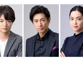 ディーン・フジオカ&中村アンら、妻夫木聡主演「危険なビーナス」追加キャスト発表