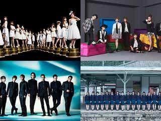 AKB48、AAA、三代目JSB、乃木坂46ら「ベストヒット歌謡祭」全出演アーティスト発表