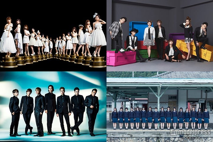 (左から時計回りに)AKB48、AAA、乃木坂46、三代目JSBら「ベストヒット歌謡祭」全出演アーティスト発表【モデルプレス】