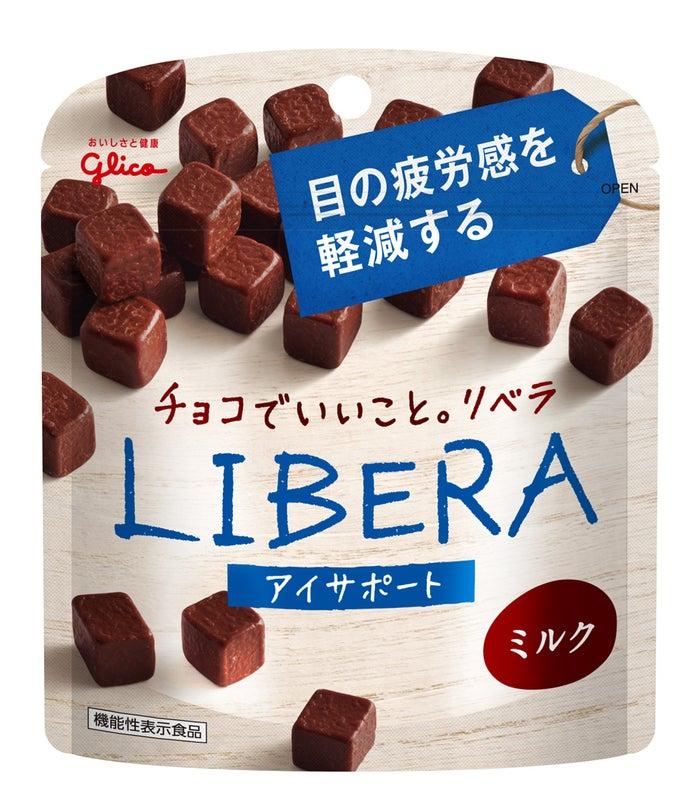 「LIBERA アイサポート」<ミルク>