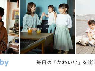 「GU(ジーユー)」から待望のベビー服が登場。トレンドがお手頃価格で楽しめる!