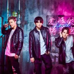 Leadデビュー18周年記念日にニューシングル発売を発表