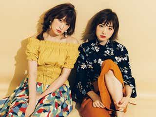 "NMB48吉田朱里&太田夢莉""りんりそ""ファッション&ビューティー語り合う"