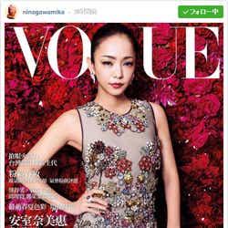 モデルプレス - 安室奈美恵、蜷川実花とタッグ 台湾版「VOGUE」で凛とした美しさ