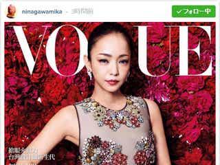 安室奈美恵、蜷川実花とタッグ 台湾版「VOGUE」で凛とした美しさ