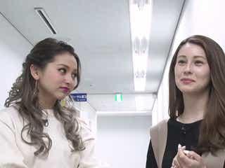 AIが井口綾子、ダレノガレ明美、山之内すず、ゆきぽよの4人の美人度を判定した結果は?