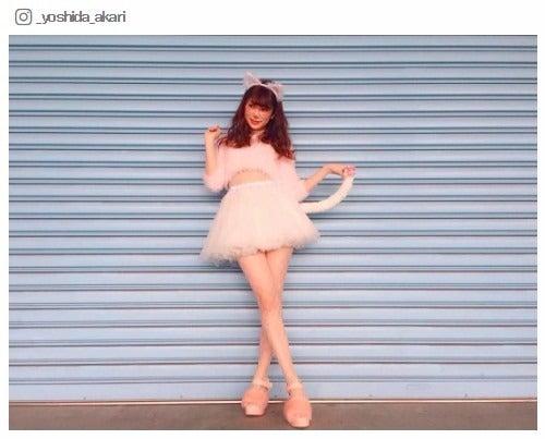 白猫コスプレ/吉田朱里Instagramより