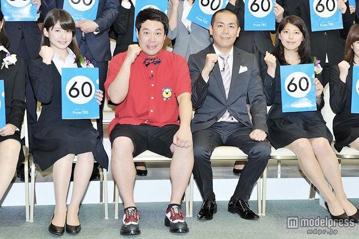 TBS新人女子アナ2名お披露目、タカアンドトシとトークを展開/左より:宇内梨沙、タカ、トシ、上村彩子【モデルプレス】