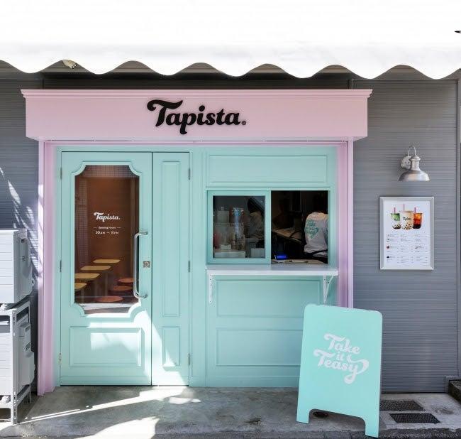 1号店の下高井戸店。 現在は、 テイクアウトのみ/画像提供:Tapista