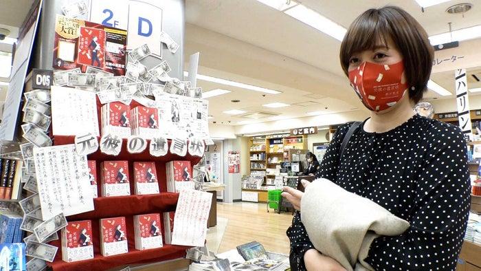 新川帆立/23日放送「セブンルール」より(画像提供:関西テレビ)