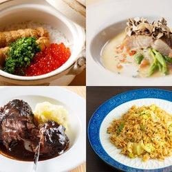 「Go To Eat」で行こう! 神楽坂のおすすめ穴場レストラン&人気グルメまとめ