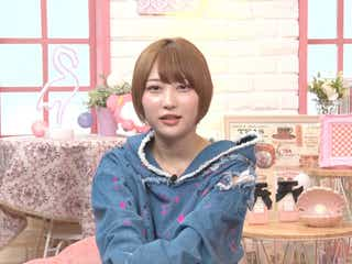 元欅坂46志田愛佳、結婚説に言及 恋愛観も告白
