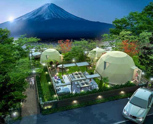山梨に富士山を望むグランピング「ル・ニド」わずか3棟のプライベート空間