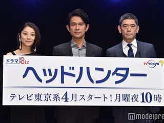 テレ東、新枠ドラマを発表 第1弾は江口洋介&小池栄子ら出演<ヘッドハンター>