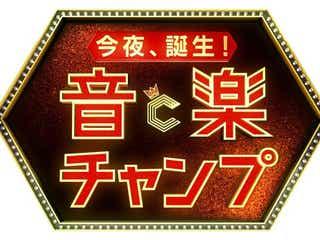 関ジャニ∞村上信五、落涙者続出&凍りつくスタジオに「怖かった(笑)」