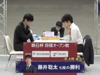 藤井聡太七段、ベスト4進出 史上2人目の3連覇へあと2つ 強豪20代棋士に連勝/将棋・朝日杯本戦