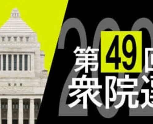 衆院選立候補者の横顔…福岡7区