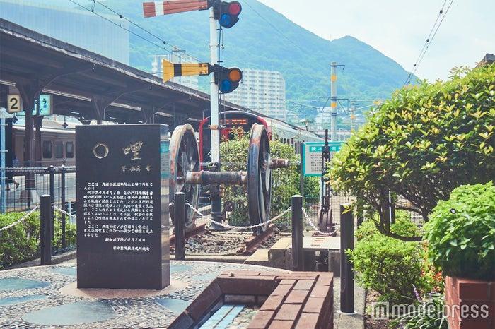 九州鉄道の起点となった門司港駅の0哩(ゼロマイル)の記念標(C)モデルプレス