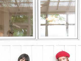 miwa&真野恵里菜の親友ショットが可愛すぎ!「君100」アナザーストーリーを体現