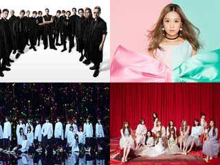 EXILE、西野カナ、欅坂46、IZ*ONEら「FNS歌謡祭」第2弾出演アーティスト50組発表