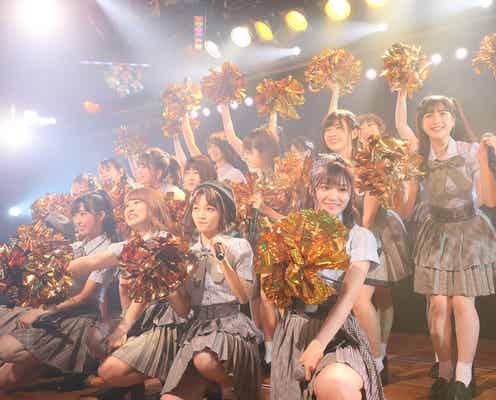AKB48チーム8、結成5周年を振り返る デビュー当時の苦労も<チーム8結成5周年記念特別公演>