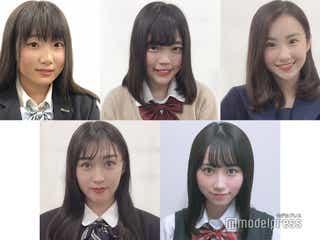 【中間速報】「女子高生ミスコン2019」関西エリア、暫定上位5人を発表<日本一かわいい女子高生>
